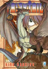 Manga Fairy Tail vol 49