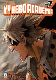 Manga My Hero Academia vol 7