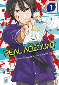 Manga Real Account vol 1
